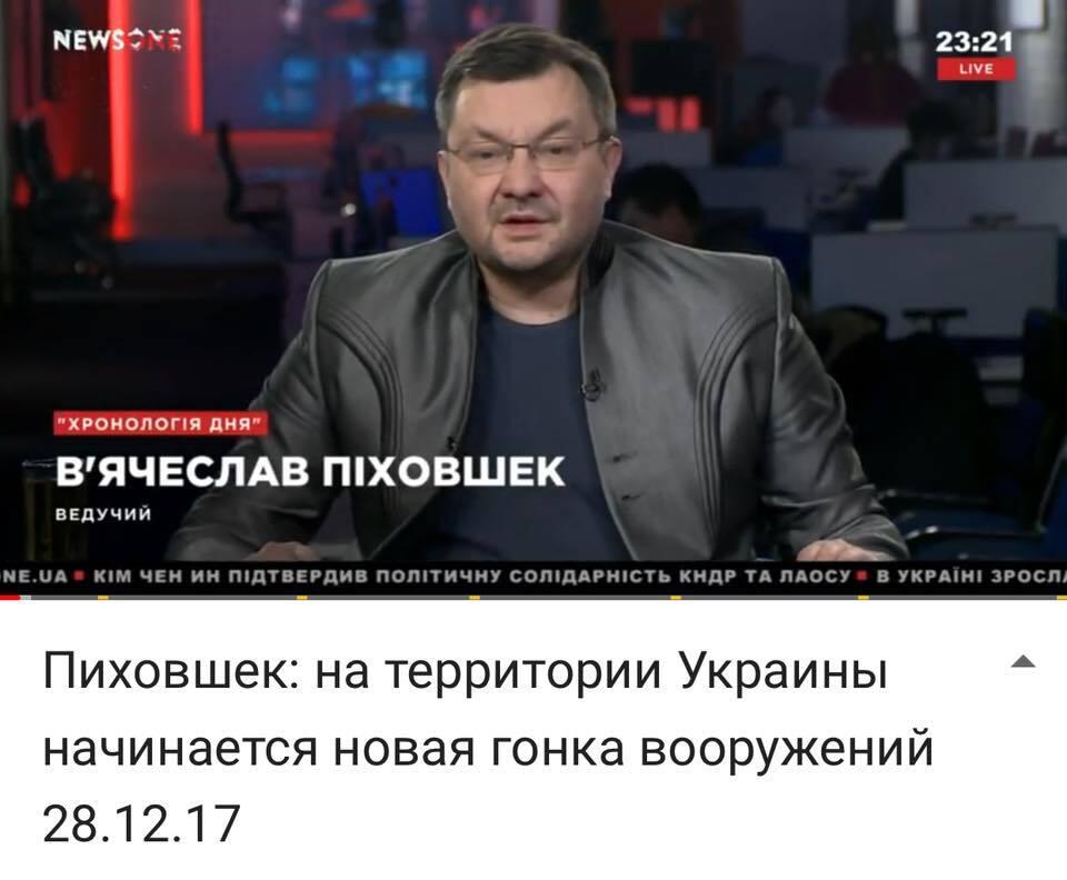 """""""Выполняет план КремльТВ"""": украинского журналиста уличили в путинской пропаганде"""