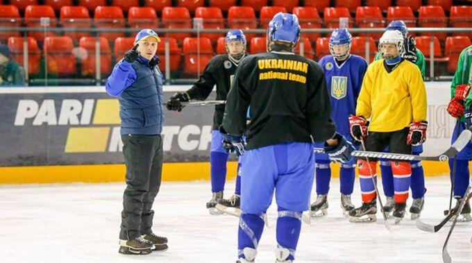 Сборная Украины по хоккею добыла разгромную победу на Кубке четырех наций