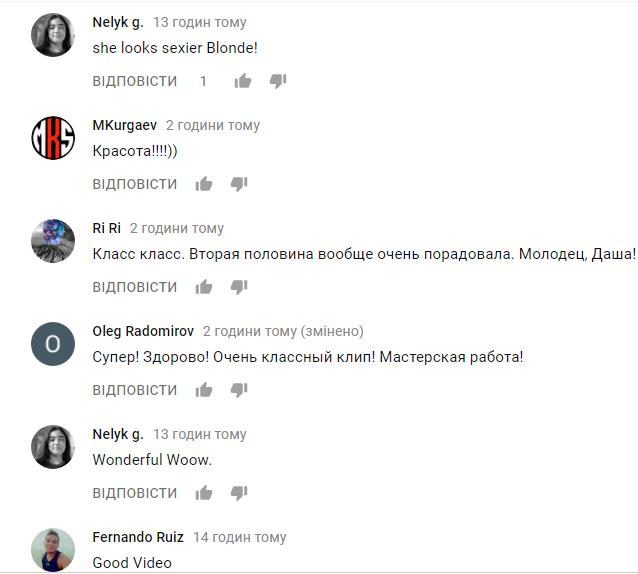Украинская секс-бомба воплотила в новом клипе образ Мэрилин Монро