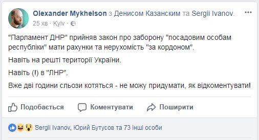 Суд назначил заместителю мэра Запорожья Пустоварову залог 1,5 млн грн - Цензор.НЕТ 3443