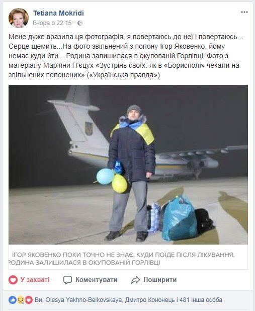 """""""Сердце щемит"""": пронзительное фото освобожденного из плена украинца растрогало соцсеть"""