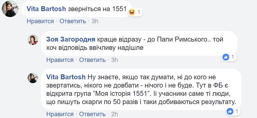 """Коммунальные """"ужасы"""" Киева: фото столичных подъездов возмутили сеть"""