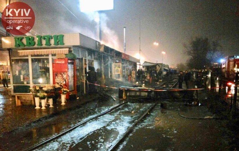 В Киеве у автостанции вспыхнули МАФы: первые детали и видео