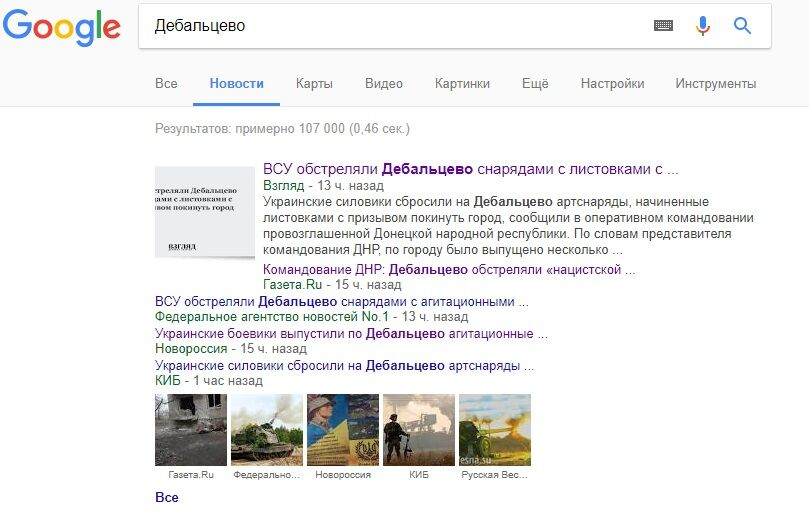 """Опять """"распятые мальчики"""": жителей Донбасса запугали гнусным фейком об Украине"""
