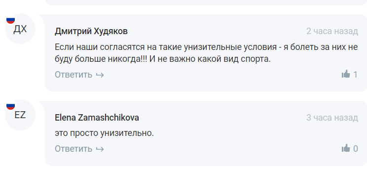 Пустять на Олімпіаду, але... МОК вирішив принизити Росію
