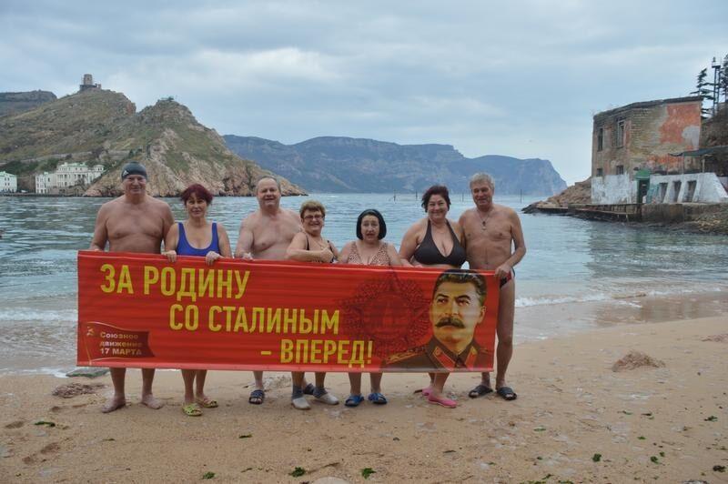 Сторонники СССР в Крыму