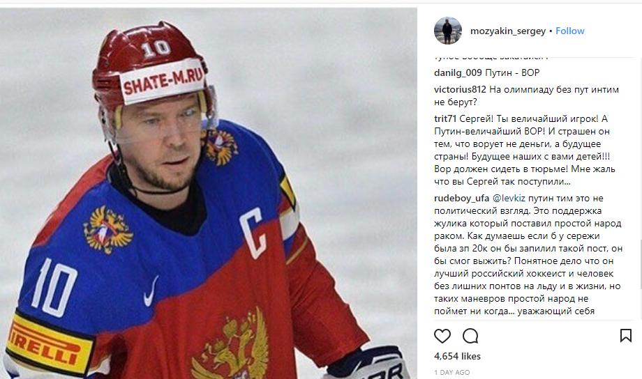 Болельщики затравили двукратного чемпиона мира за унижение перед Путиным