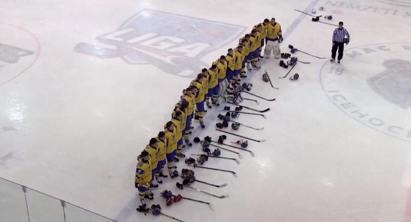 Сборная Украины по хоккею с разгромом выиграла Кубок четырех наций