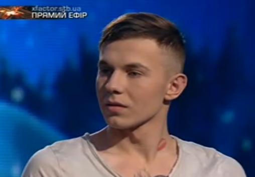 Міша Панчишин