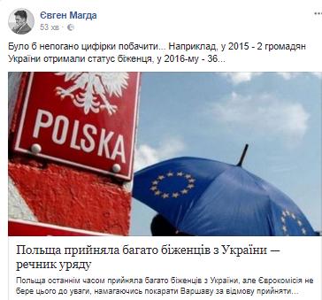 """""""Покажите циферки!"""" В ЕС разгорелся скандал из-за украинских беженцев"""