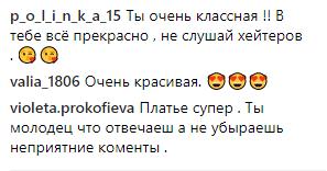 Украинская актриса явилась на российское шоу в спорном платье