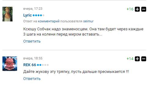 """""""Позорище!"""" Россияне не выдержали нового унижения своих олимпийских спортсменов"""