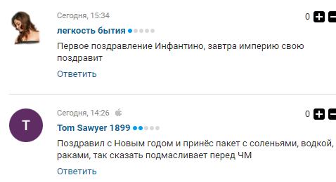 В сети помечтали об инфаркте у Путина, перекрутив его поздравление главе ФИФА