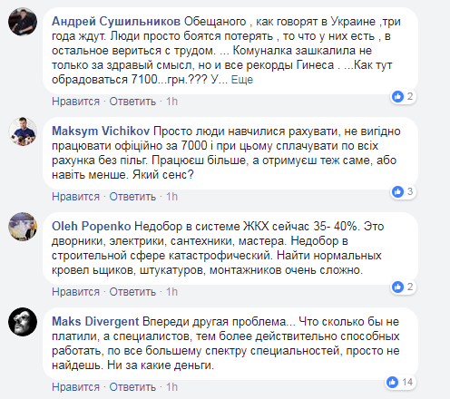 """""""Дешевый украинец поумнел?"""" Бизнесмены наткнулись на большие проблемы"""