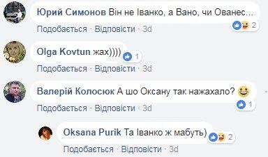 """Усе найкраще дітям? Безглузді ляльки-""""українці"""" спантеличили мережу"""