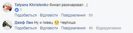 """""""Хуже не было"""": в сети разгорелся спор вокруг победителя """"Х-Фактора"""""""