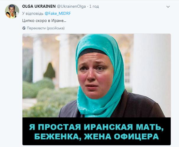 """""""Ираноб*ндеровцы!"""" В сети высмеяли """"кремлевских троллей"""""""