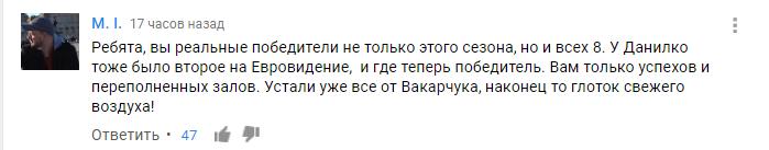 """""""Убойная вещь"""": зрителей """"Х-Фактора"""" восхитила новая песня легенды 90-х"""