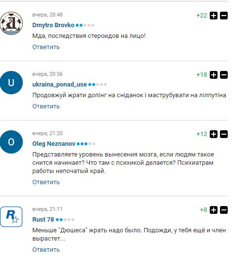 """""""Избиваю соперниц"""": чемпионку из России загнобили в сети за гнусное хвастовство"""