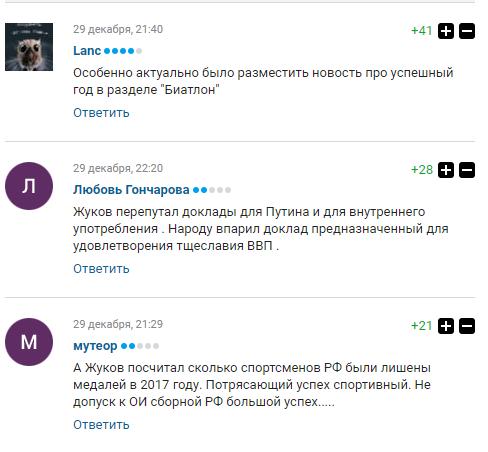 """""""Безумный удод"""": россияне впали в ступор от издевательского поздравления главы ОКР"""
