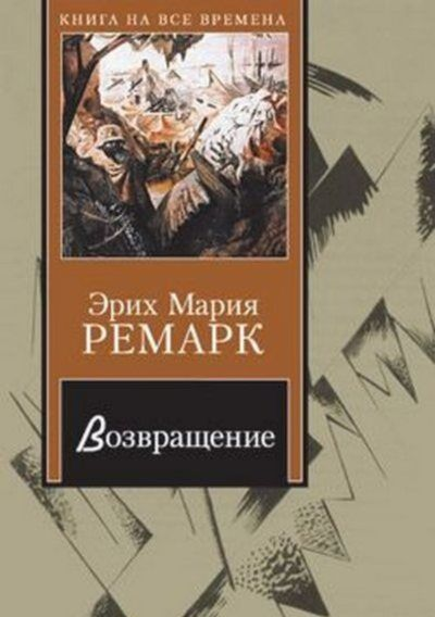 Забытые важные книги: пять книг о войне и боли
