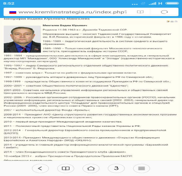 Агенти-козаки: як Росія готується до реваншу в Україні
