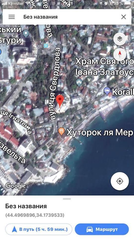 Оформлено в РФ: у скандального экс-прокурора нашли элитное жилье в Крыму