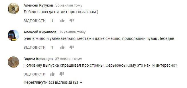 Заборонений СБУ скандальний дизайнер з Росії дав інтерв'ю: про що воно