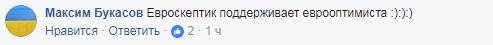 На митинге Саакашвили выступила евродепутат из партии друга Путина: сеть в шоке