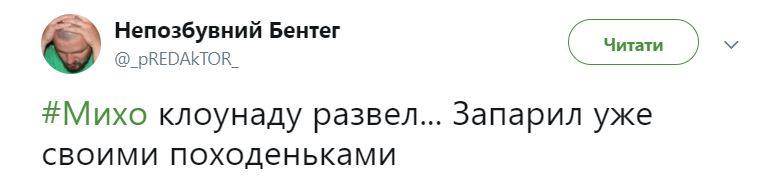 """""""Вінець кар'єри екс-президента"""": затримання Саакашвілі розбурхало соцмережі"""