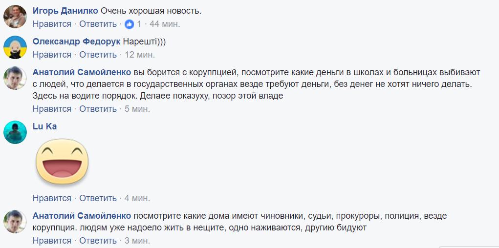 Видео, как Саакашвили грозился прыгнуть с крыши, взбудоражило сеть