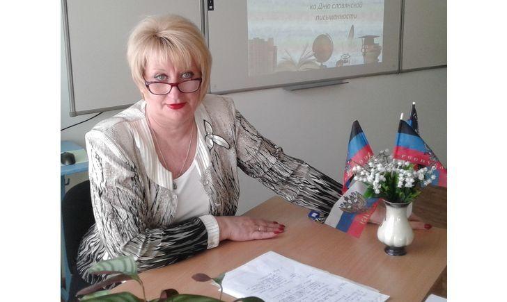 Татьяна Очаповская
