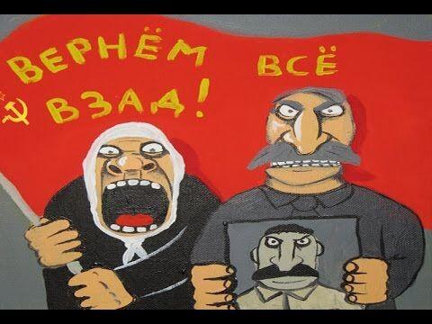 Катастрофа для России