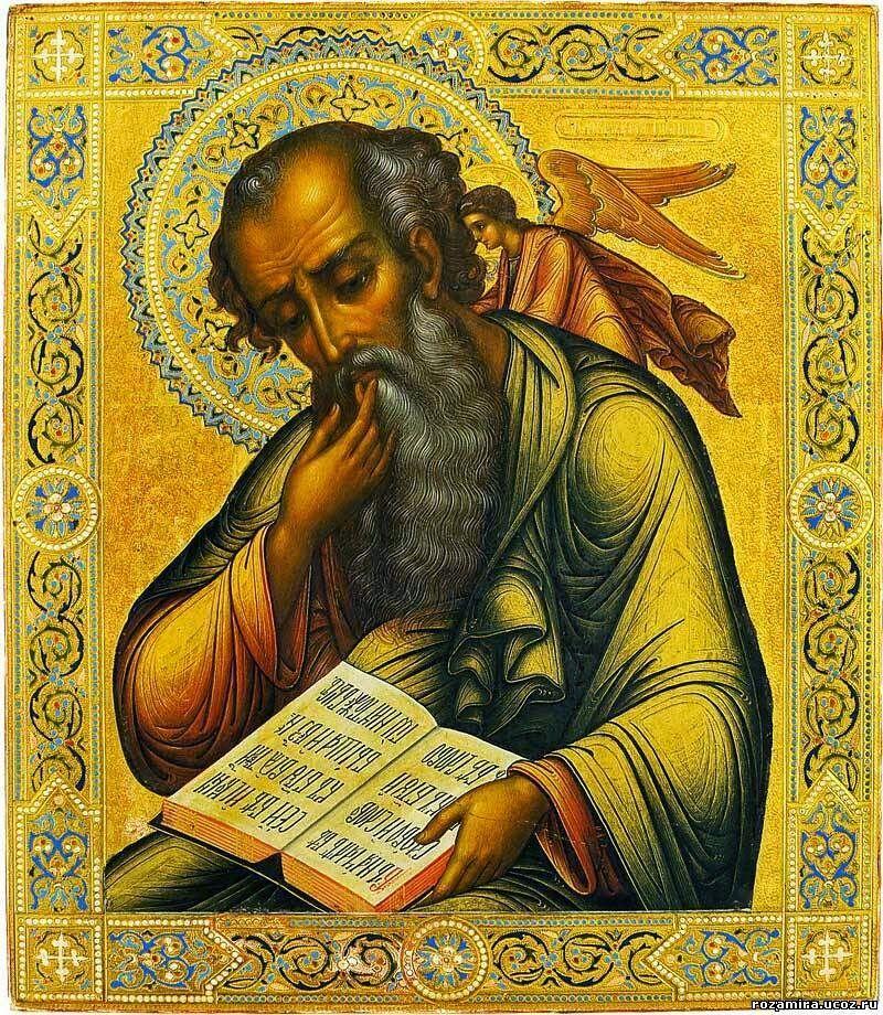Лавр 25 декабря православный календарь образовательном