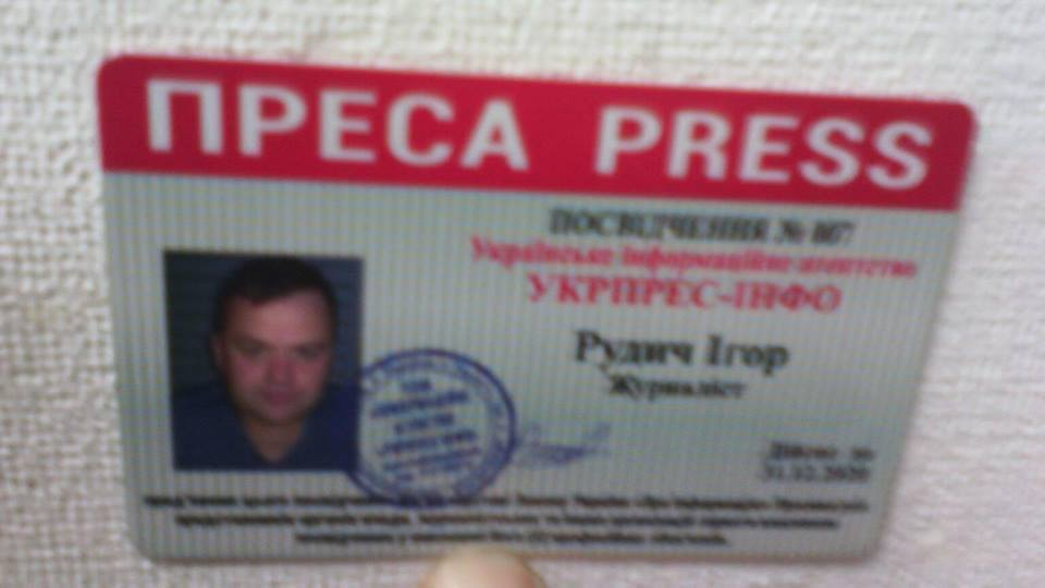 Сутички через Саакашвілі: поліція затримала журналіста з ножем