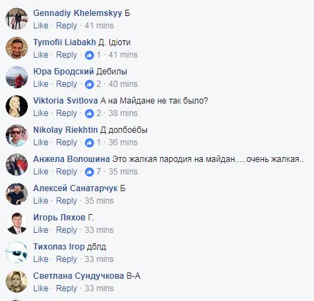 """""""Корисні ідіоти"""": фанатики Саакашвілі розлютили мережу"""