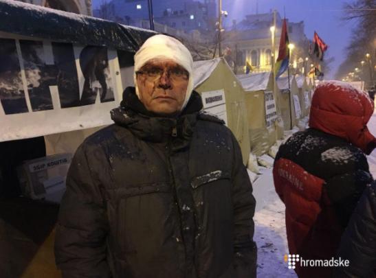 У Києві прихильники Саакашвили побилися з поліцією: є постраждалі