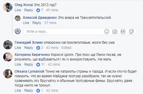"""""""Полезные идиоты"""": фанатики Саакашвили разъярили сеть"""