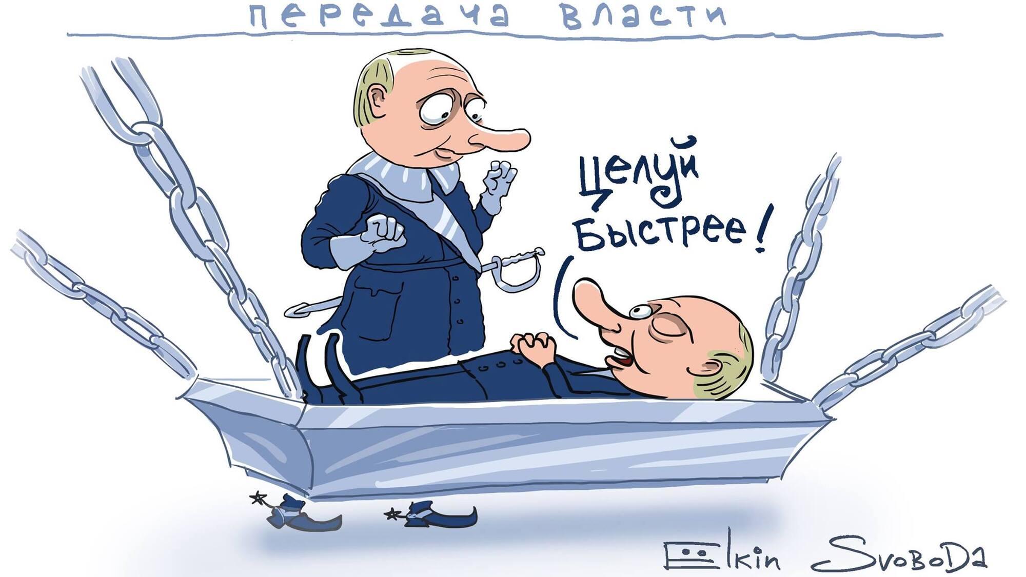 """""""Путин в гробу"""": известный карикатурист высмеял выдвижение президента России"""