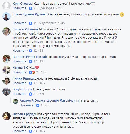 """""""Не візьму"""": українців вразило хамство водія маршрутки щодо літньої жінки"""