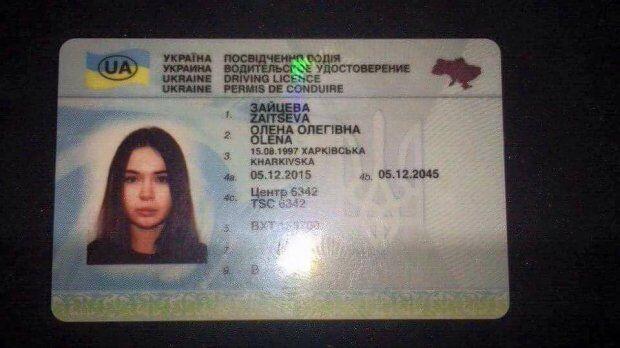Олена Зайцева: біографія