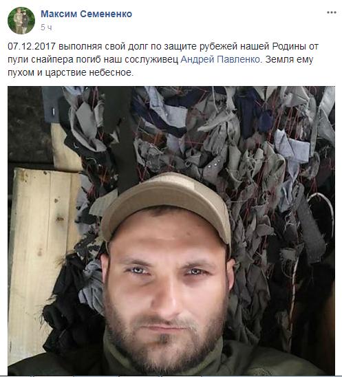 Працював снайпер: сили АТО зазнали втрат на Донбасі
