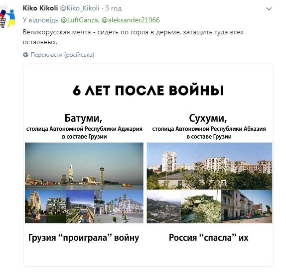 До слез: в сети появились свежие снимки из оккупированного Донецка
