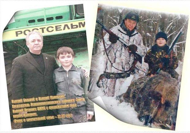 На фото зліва - Валерій Дегтяренко з онуком, названим на його честь. Праворуч - маленький Валера на полюванні з Віктором Януковичем