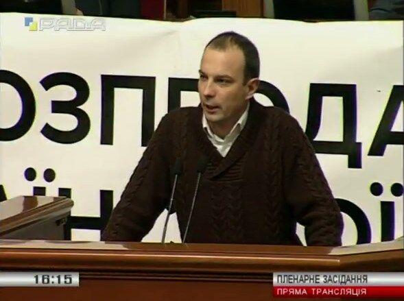 Рада звільнила Соболєва з посади головного антикорупціонера