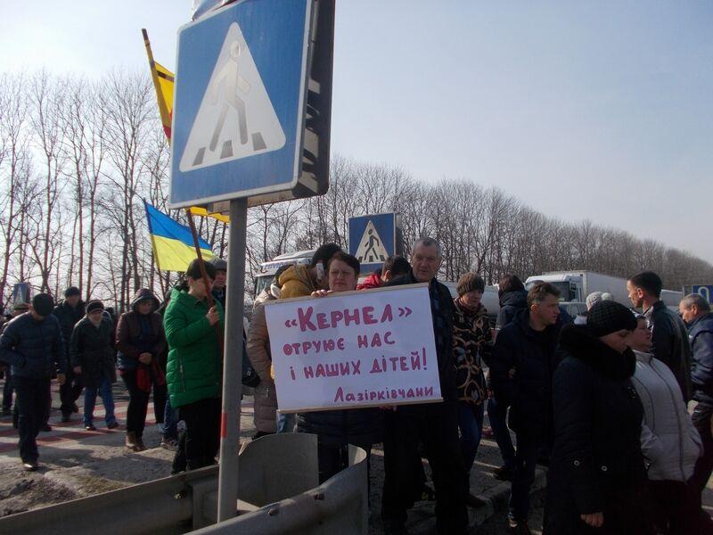 """Мітинг селян проти цеху """"Кернел"""""""