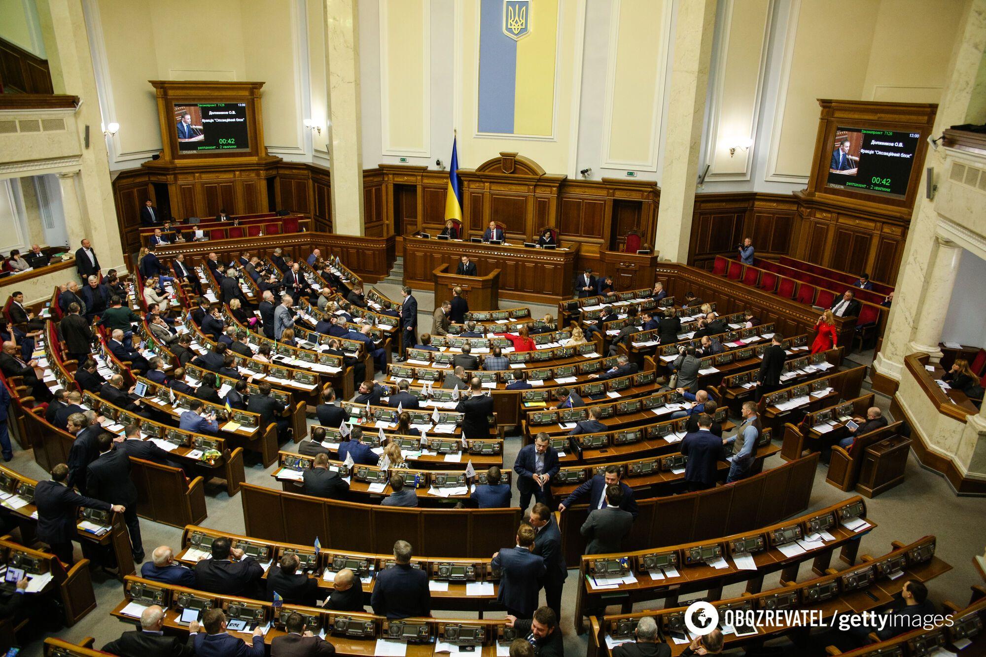 Традиція зломлена: як Держбюджет-2018 змінить життя українців