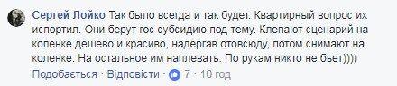 """Автор """"Аэропорта"""" обвинил сценариста """"Киборгов"""" в плагиате: в сети скандал"""