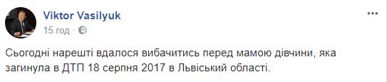 ДТП з Димінським