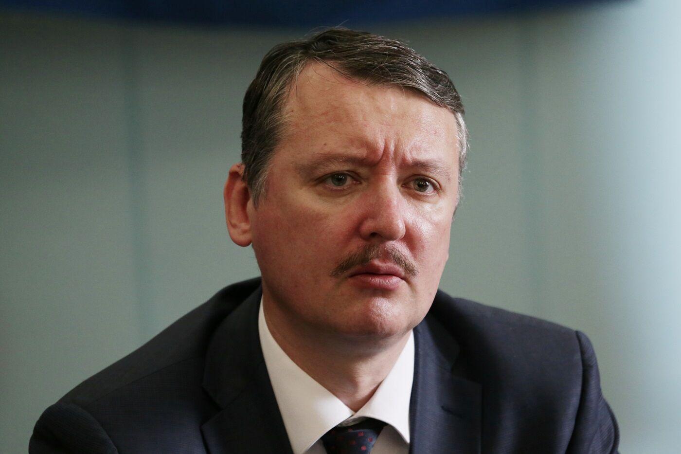 Ігор Стрєлков (Гіркін)